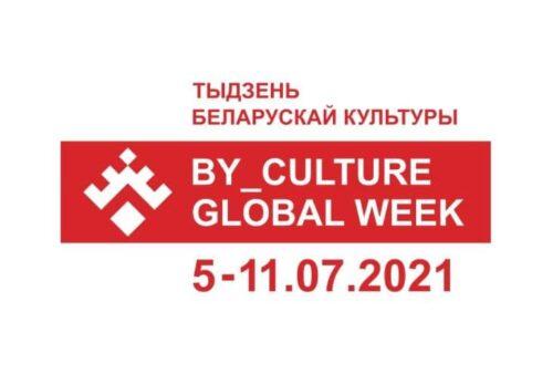 Valko-Venäjän kulttuuriviikon logo