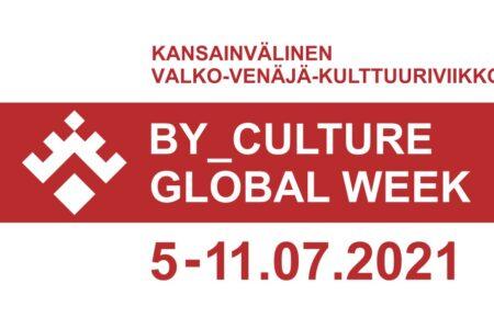 Kansainvälisen Valko-Venäjän kulttuuriviikon punavalkoinen logo